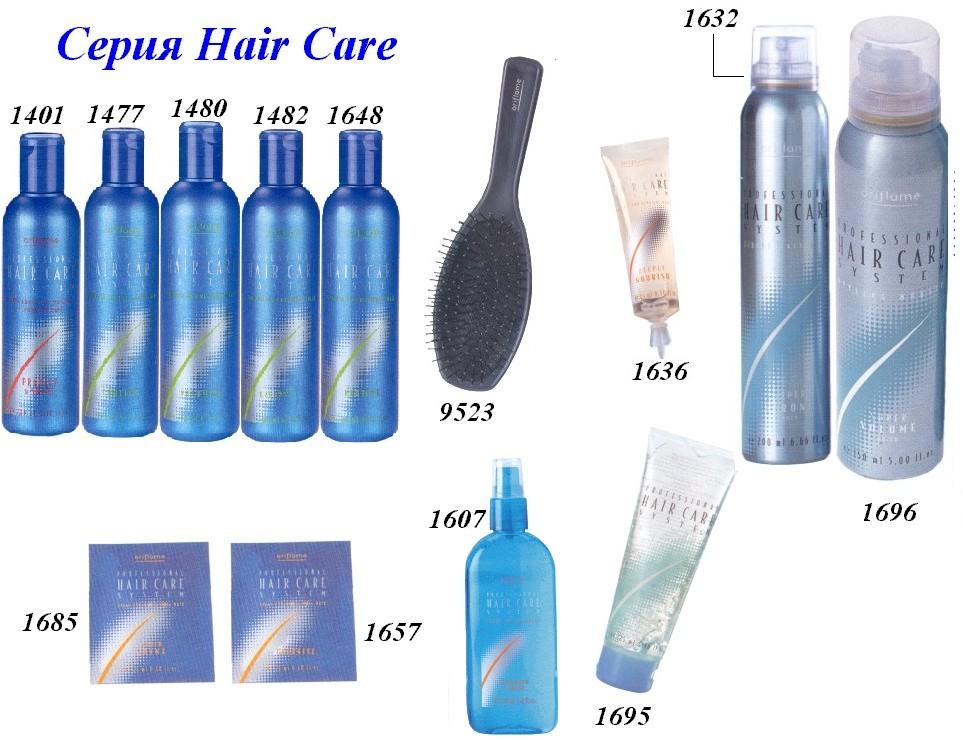 Серия Hair Clinic